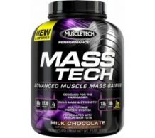 Poză Mass Tech Performance Series 3,2Kg