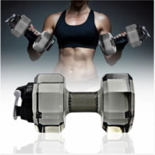 Poză Dumbbell Jug 2200ml